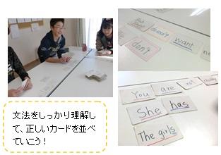 カードゲームで文法練習!