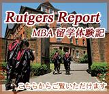 ラトガース大学でのMBA留学時代の日記を公開中